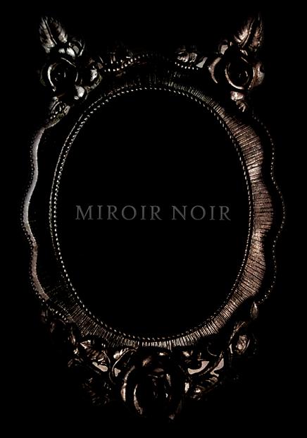 Miroir baroque noir rectangulaire maison design for Miroir noir rectangulaire